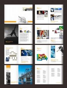 高档企业画册设计矢量素材