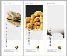 餐饮企业菜品美食文化宣传