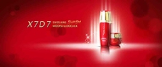 化妆品品牌精修