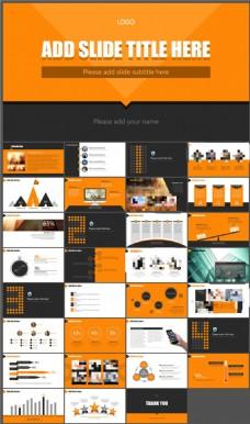 欧美风精选商务橙黑设计ppt模板