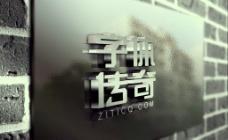 立体背板字体效果设计图片