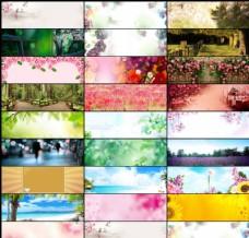 25款淘宝唯美花朵广告背景图片素材