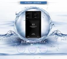 魅力复兴 补水多效面膜 微商宣传 化妆品