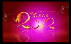 2012金色龙头华丽背景PSD素材