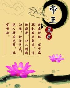 水墨画 中国风 中国元素