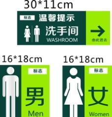 厕所标语图片