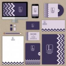 紫色文具素材