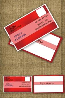 红白名片图片
