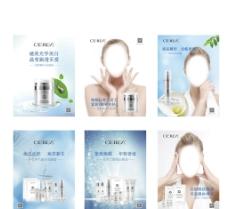 护肤品海报图片