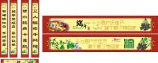 粽子端午节 端午节大促图片