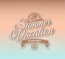 夏日假期艺术字图片