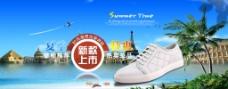 男鞋小白鞋夏季全屏海报