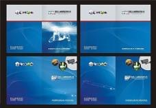 企业画册封面 动感科技封面