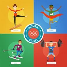 奥运会体育运动运动员