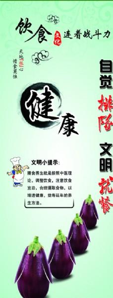 部队饮食文化图片