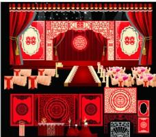 传统婚庆布置图片