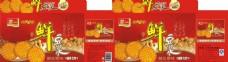 饼干包装 食品包装图片模板下载