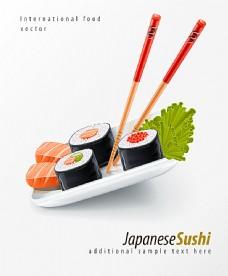 日本寿司插画背景素材