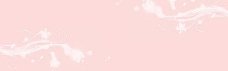 粉色系 可爱背景