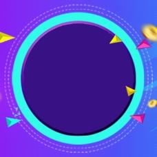 双12创意圆弧