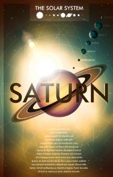 太阳系科技海报图片