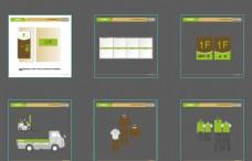 企业vi视觉设计
