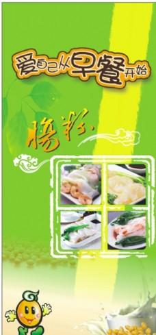 广东肠粉早餐店图片