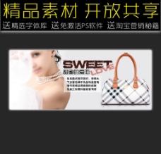 女包网店促销广告模板图片