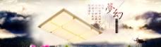 网店复古壁灯促销活动宣传海报图片