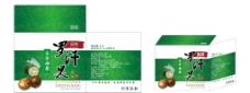 罗汉果绿色彩箱包装箱设计模板图