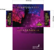抽纸盒ktv酒吧紫色