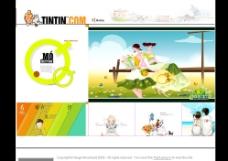 网站设计 首页  网页图片