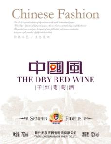 中国红葡萄酒酒标矢量素材,中国风