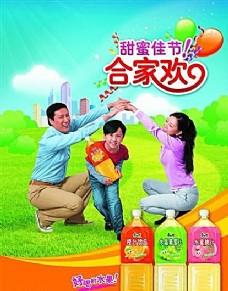 饮料 海报 分层PSD_07