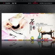 中国风茶道展板海报图片