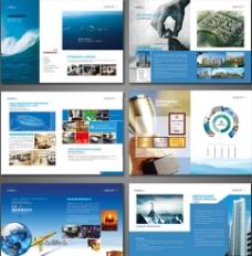 蓝色企业画册图片