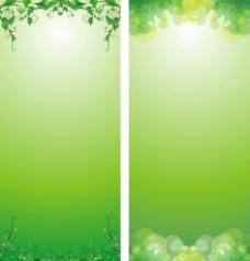 绿色精美展架图片