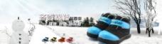 淘宝海报 冬季棉鞋图片