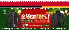 圣诞节活动海报图片