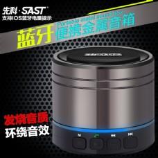淘宝3C数码产品主图直通车无线蓝牙音箱