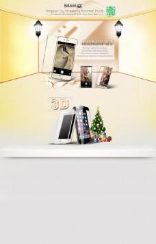 手机钢化膜阿里巴巴店铺装修首页设计