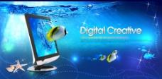 科技感蓝色海底大气电脑海报