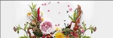 春暖花开家具海报