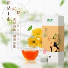 淘宝红茶主图素材