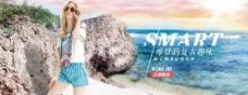 夏季女士短裤海报