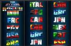绚丽光线图案艺术字字体样式