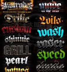 10款绚丽的金属艺术字PS样式V2