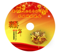 猴年春节晚会cd高清封面