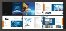 电子科技企业画册设计矢量素材