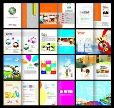 幼儿园教育画册设计矢量素材